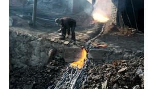 有色金属冶炼专业