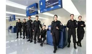 民航安全技术管理