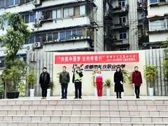 四川省成都市礼仪职业中学招生计划