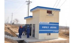 农村电气技术