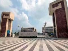 四川城市技师学院招生计划