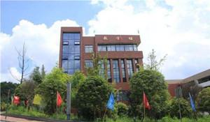 习水县职业技术学校