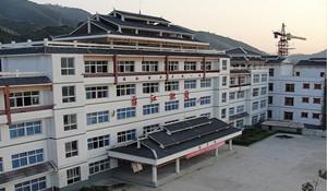 台江中等职业学校