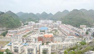 安龙县职业技术学校