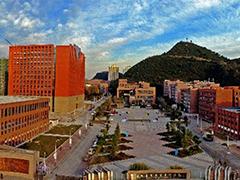 贵州建设职业技术学院学费多少