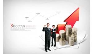 财务会计专业