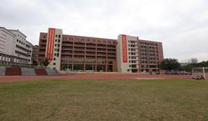 六盘水市复兴职业技术学校