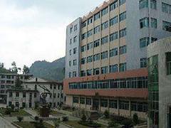 贵州省电子信息技师学院地址