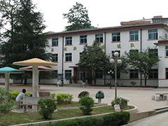 贵州省电子信息技师学院学费多少