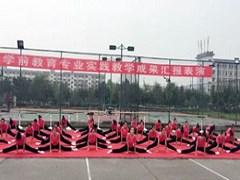 四川省弘博中等专业学校招生计划