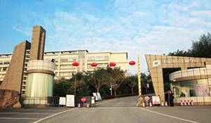 重庆工艺美术学校