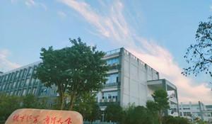 重庆商务学校