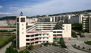 万州现代信息工程学校