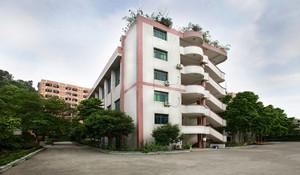重庆市护士学校