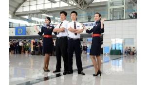 航空与地勤服务