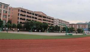 兴文县职业技术学校
