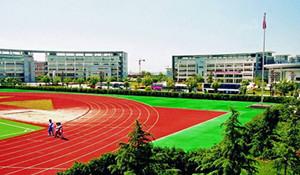 广安航天旅游职业学校