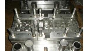 模具制造技术