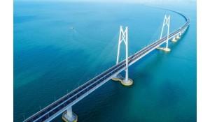 道路与桥梁