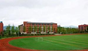 凉山州高级职业技术学校
