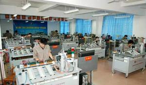 安岳县远大科技职业学校