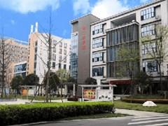 四川省志翔职业技术学校有哪些环球体育彩票开奖结果查询