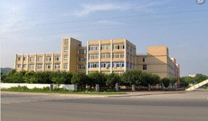 宜宾华神机电职业技术学校