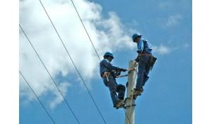 农村电气化技术