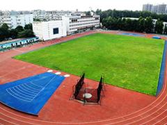 贵州省体育运动学校报名条件