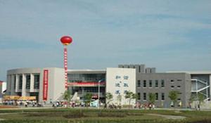 南充应用技术职业学校