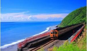 旅游铁路服务