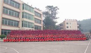 乐山振兴中等职业学校