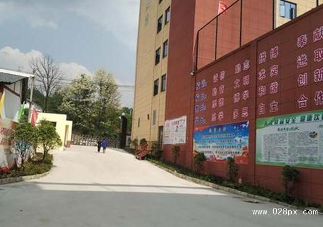 贵州省邮电学校招生计划