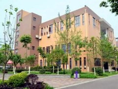 四川省郫县友爱职业技术学校地址