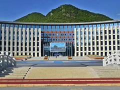 贵州水利水电职业技术学院学费多少