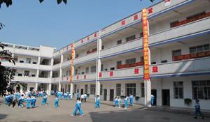威远县东方职业技术学校