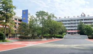 资中县东方职业技术学校