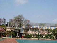 贵州铁路技师学院报名条件