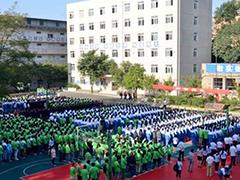 贵州铁路技师学院有哪些专业
