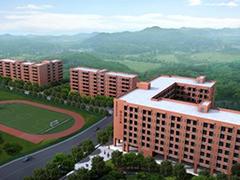 贵州职业技术学院报名条件