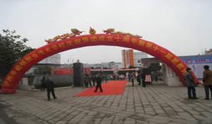 泸州启明职业技术学校