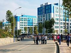 贵州职业技术学院学费多少
