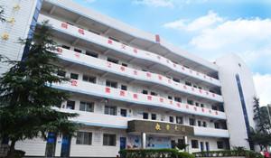 自贡飞鱼职业学校