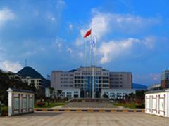 贵州装备制造职业学院报名条件
