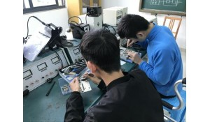 电子电器应用与维护