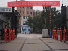 长宁县职业高级中学招生分数线