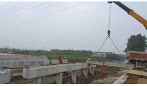 道路桥梁工程施工