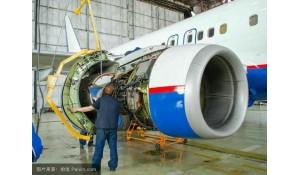 航空机电设备维修