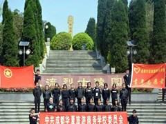 成都华夏旅游商务学校招生分数线