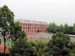 成都华夏旅游商务学校招生计划